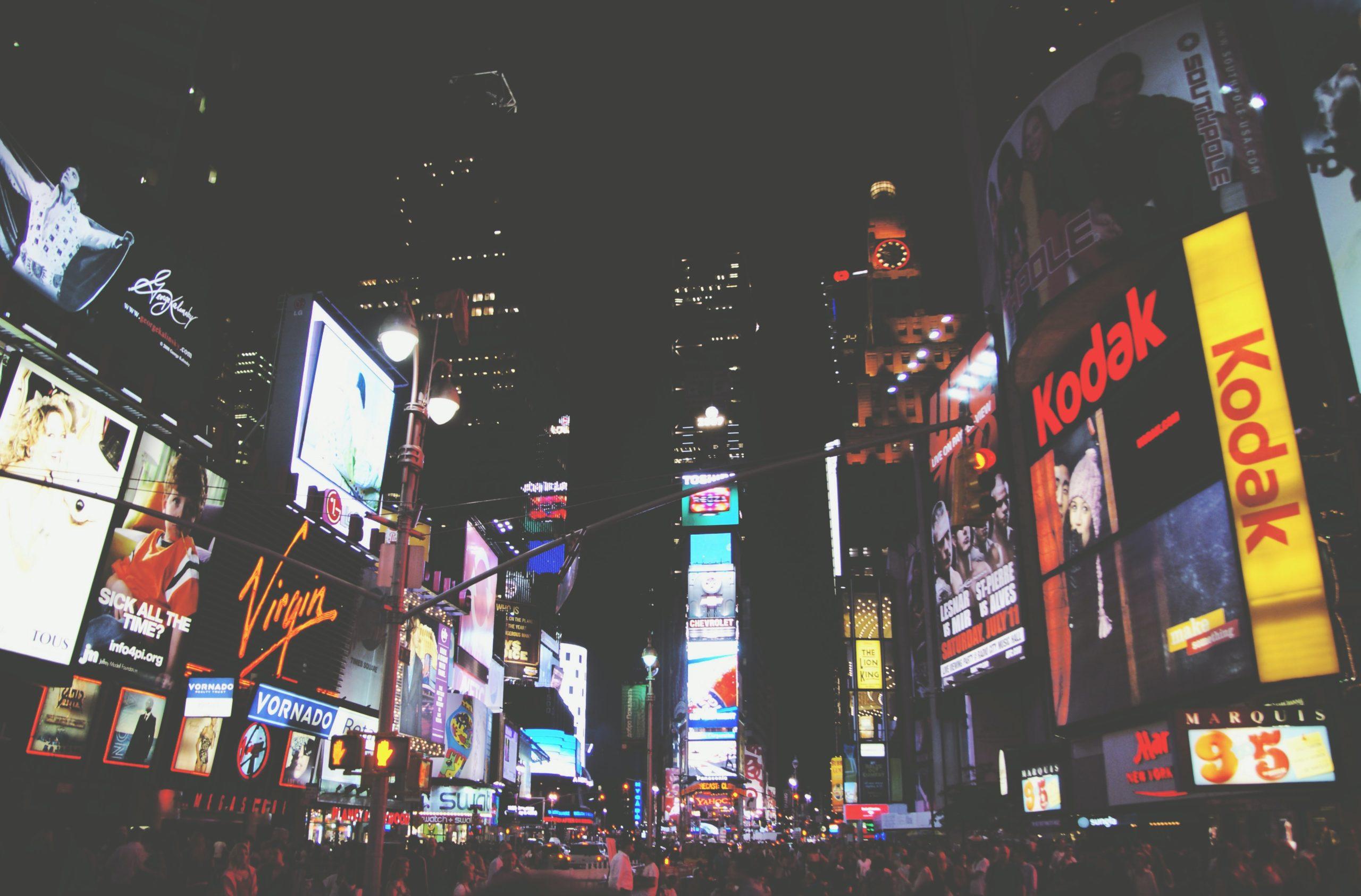 big city atmosphere
